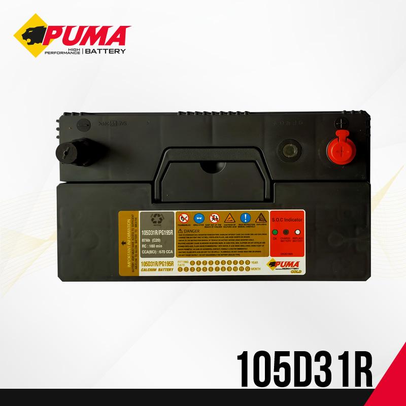 แบตเตอรี่รถยนต์ PUMA รุ่น 105D31R top view