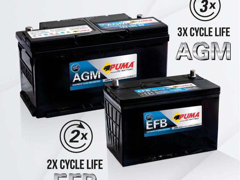 ความแตกต่างระหว่าง AGM และ EFB