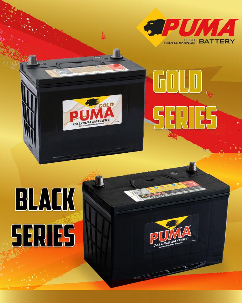 แบตเตอรี่รถยนต์ พูม่า Black & Gold