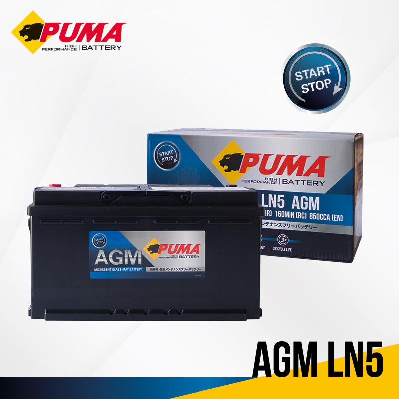 PUMA AGM LN5