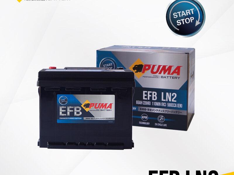 แบตเตอรี่รถยนต์ PUMA EFB LN2 Setbox