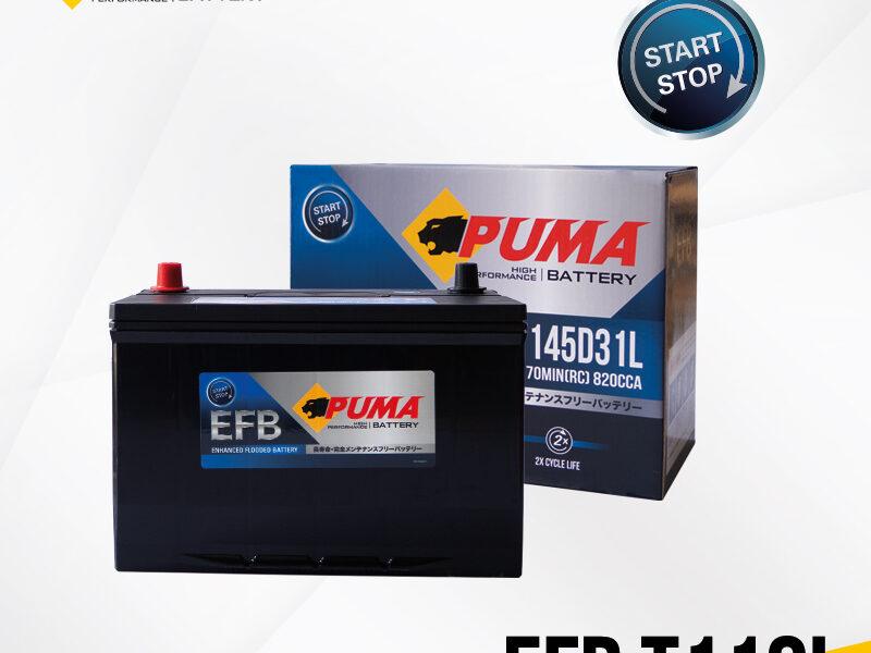 แบตเตอรี่รถยนต์ PUMA EFB T110L Setbox
