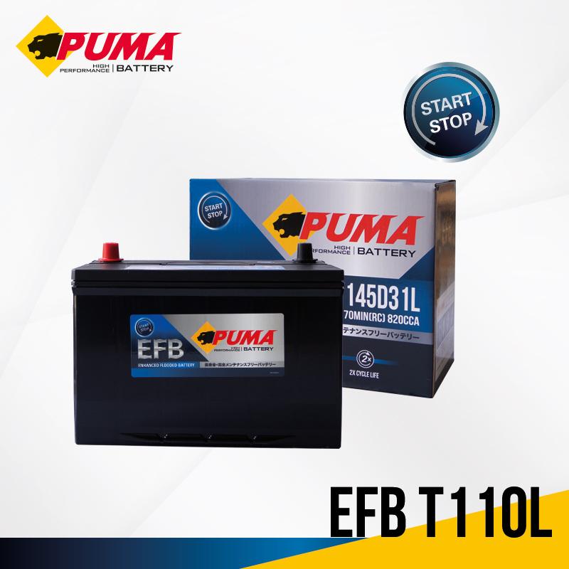 PUMA EFB T110L