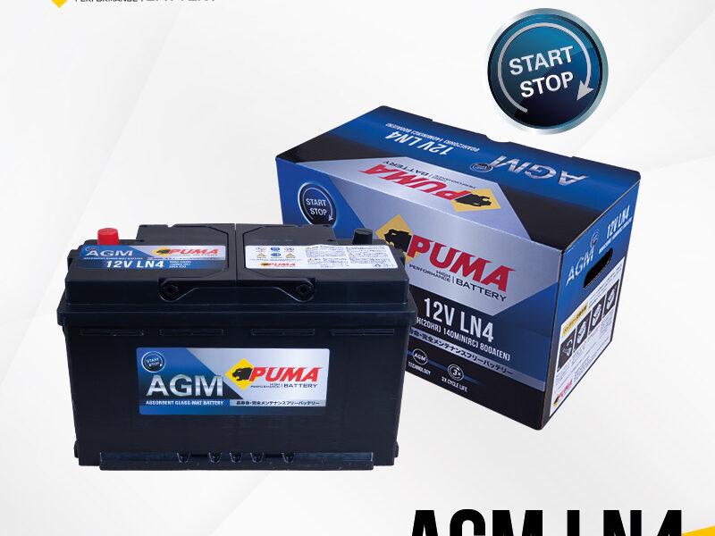 แบตเตอรี่รถยนต์ PUMA AGM LN4 Setbox
