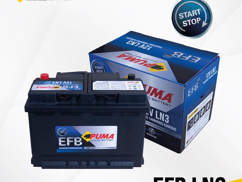 แบตเตอรี่รถยนต์ PUMA EFB LN3 boxset