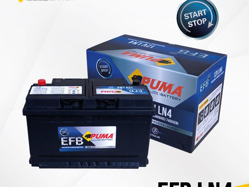 แบตเตอรี่รถยนต์ PUMA EFB LN4 Setbox