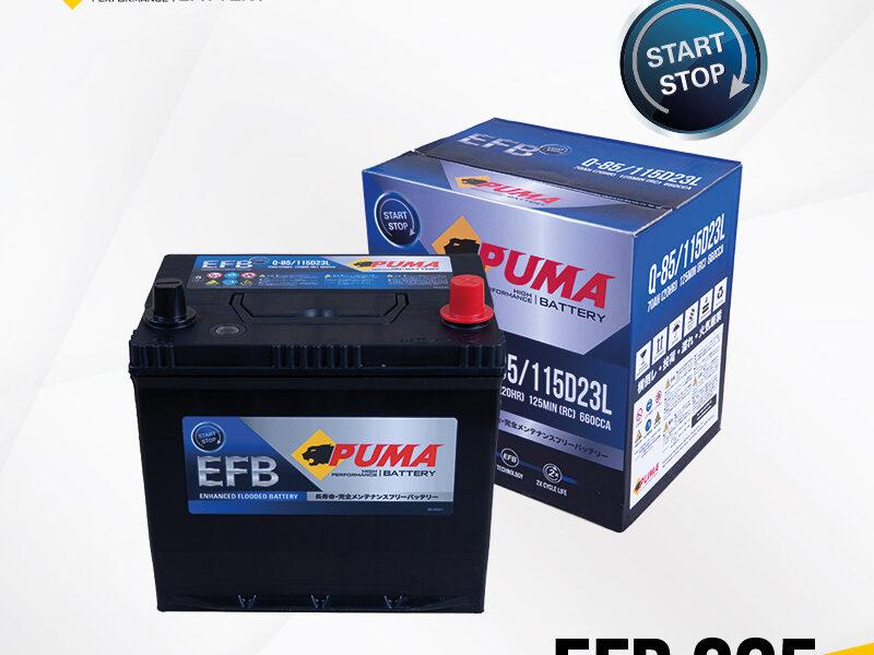 แบตเตอรี่รถยนต์ PUMA EFB Q85 set box