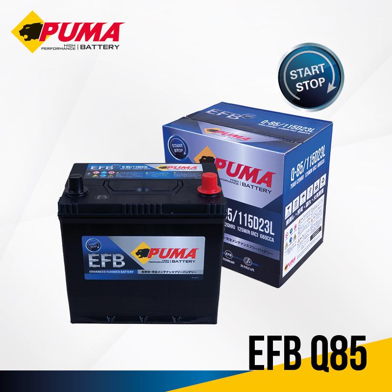 PUMA EFB Q85L