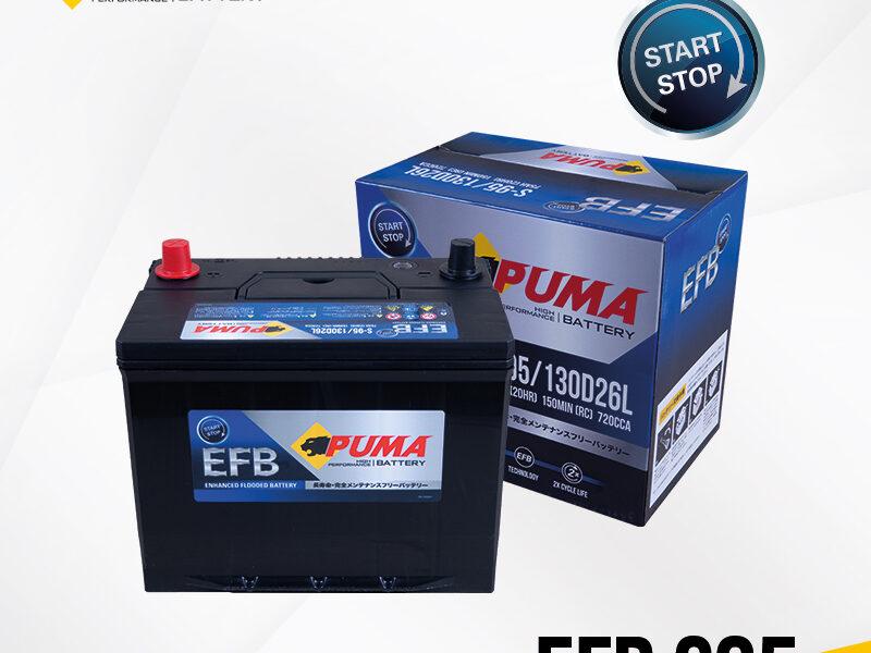 แบตเตอรี่รถยนต์ PUMA EFB S95 setbox