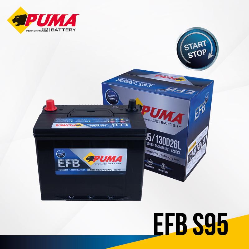 PUMA EFB S95L