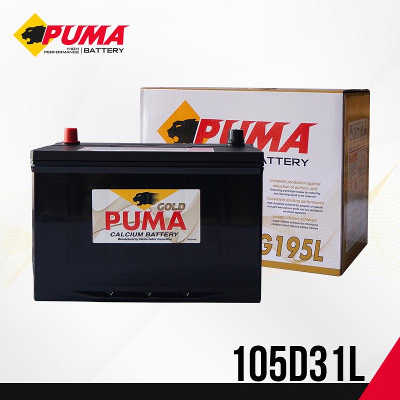PUMA 105D31L (PG195L)