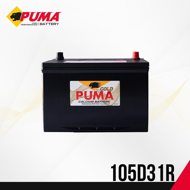 แบตเตอรี่รถยนต์ PUMA รุ่น 105D31R