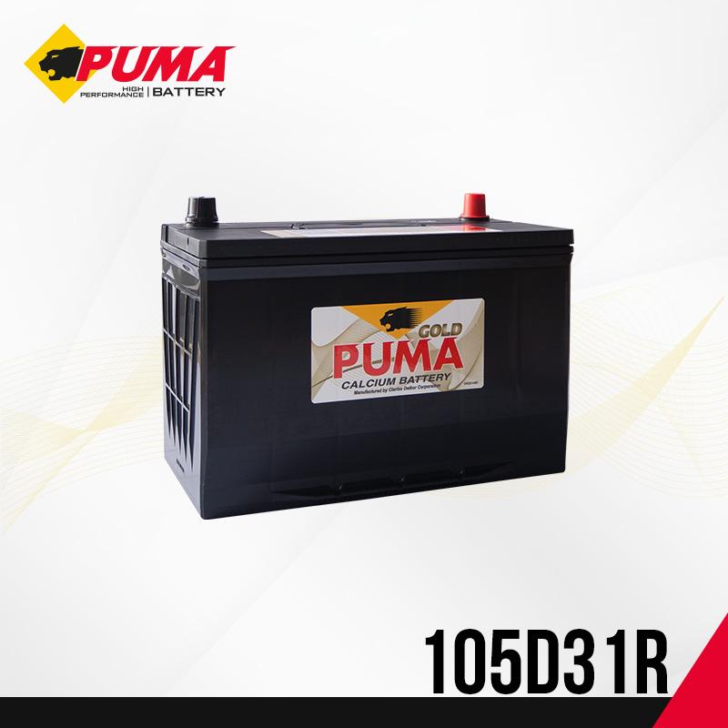แบตเตอรี่รถยนต์ PUMA รุ่น 105D31R left view