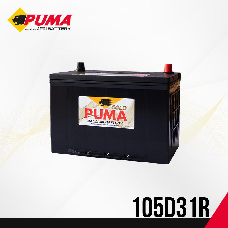 แบตเตอรี่รถยนต์ PUMA รุ่น 105D31R right view