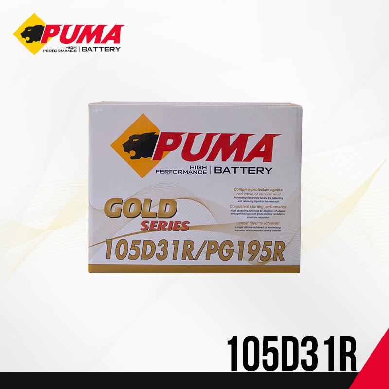 แบตเตอรี่รถยนต์ PUMA รุ่น 105D31R box