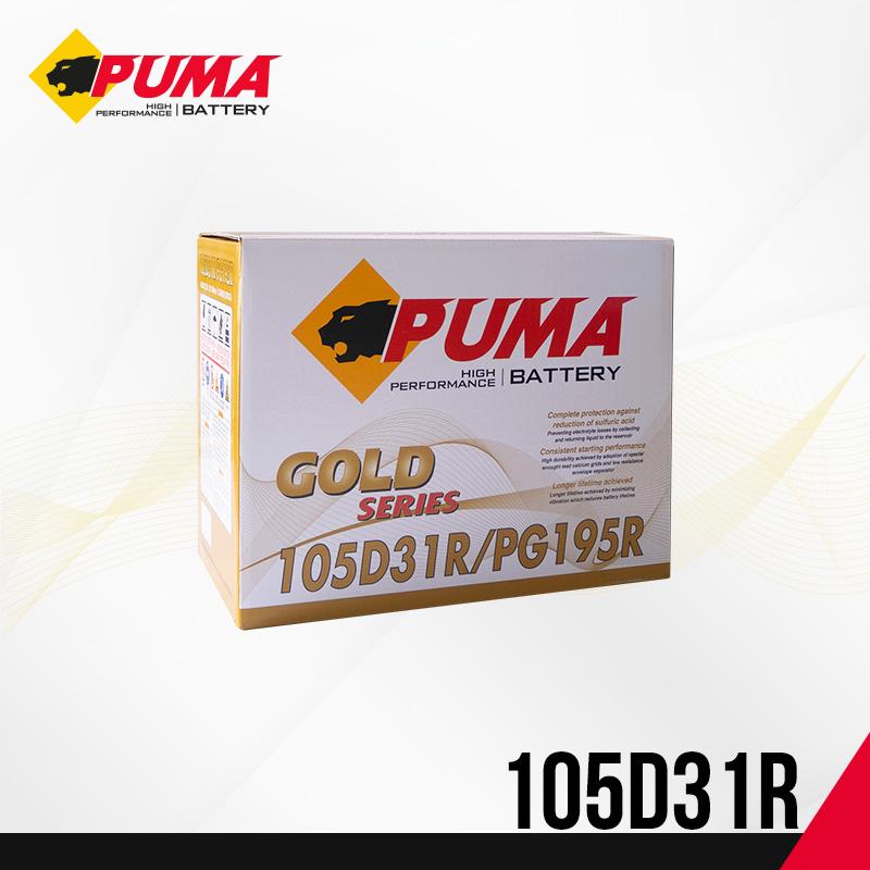 แบตเตอรี่รถยนต์ PUMA รุ่น 105D31R box left