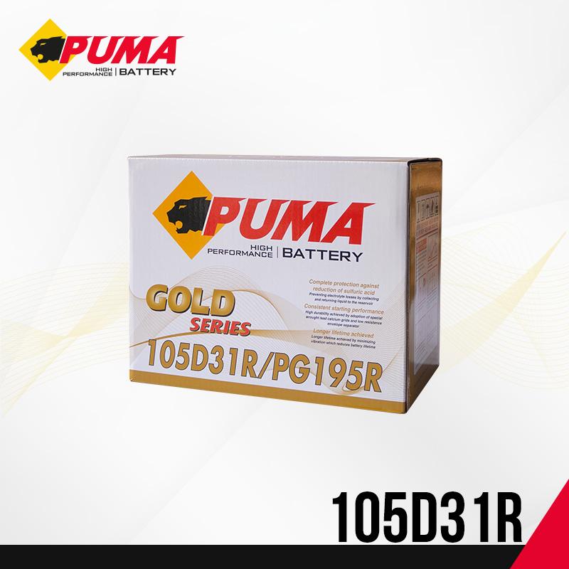 แบตเตอรี่รถยนต์ PUMA รุ่น 105D31R box right