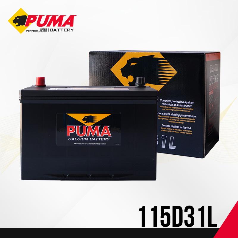 PUMA 115D31L (PB200L)