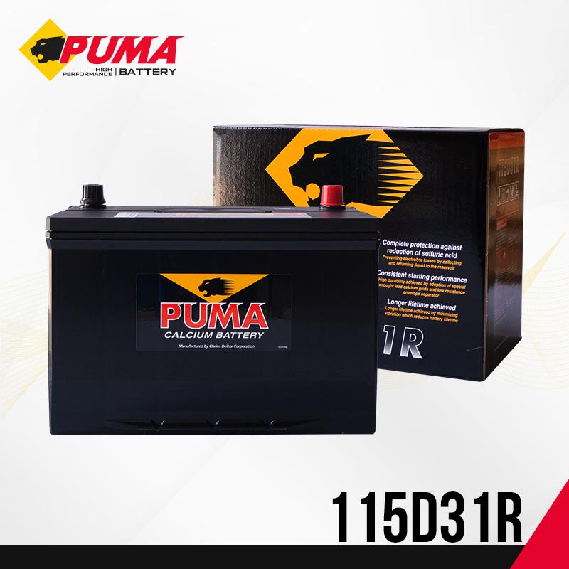 PUMA 115D31R (PB200R)