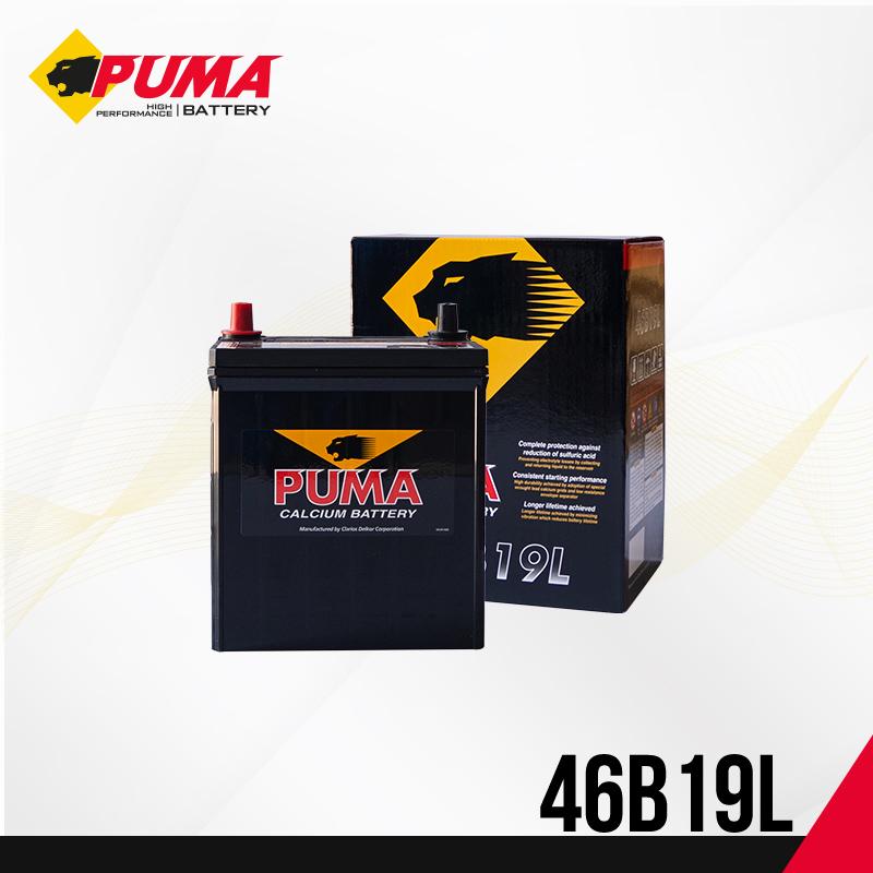 PUMA 46B19L (PB65L)