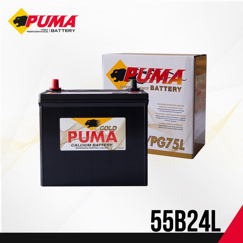 PUMA 55B24L (PG75L)