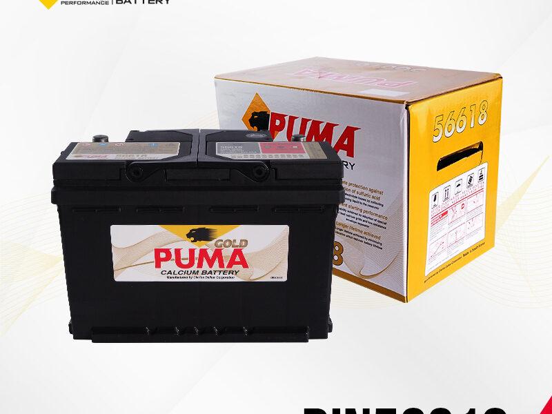 แบตเตอรี่รถยนต์ PUMA รุ่น DIN56618 setbox