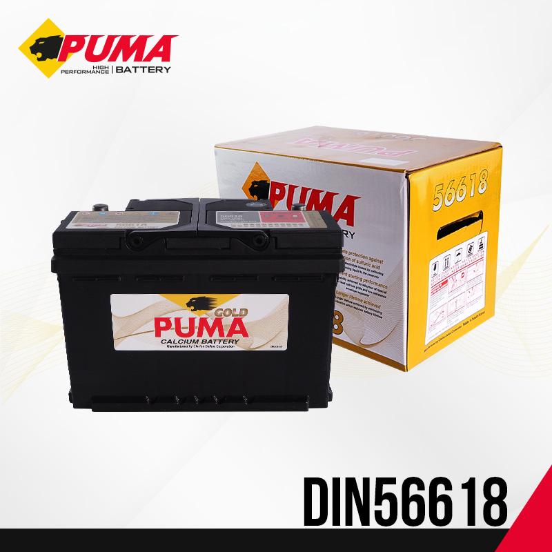 PUMA DIN56618