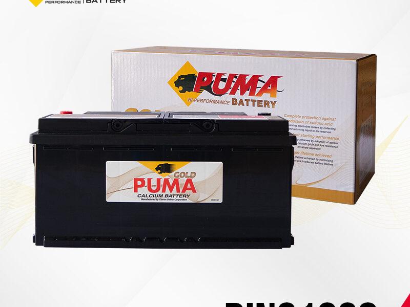 แบตเตอรี่รถยนต์ PUMA รุ่น DIN61038 setbox