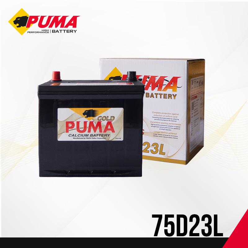 PUMA 75D23L (35B60K)