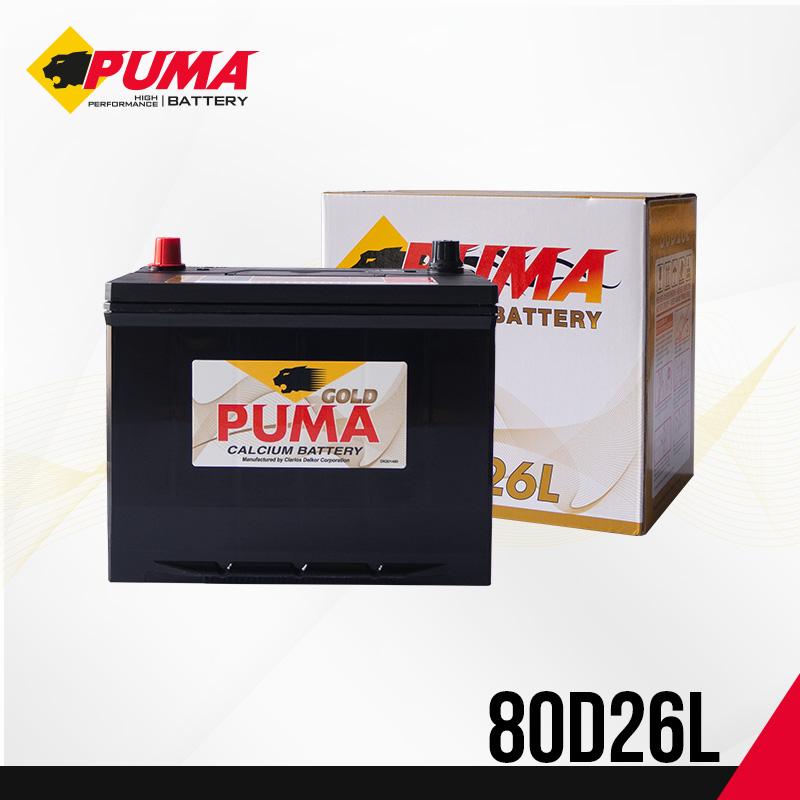 PUMA 80D26L (NS70L)