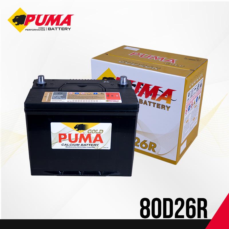 PUMA 80D26R (NS70)