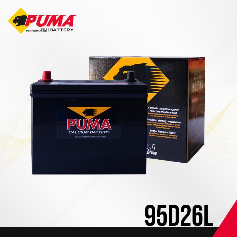 PUMA 95D26L