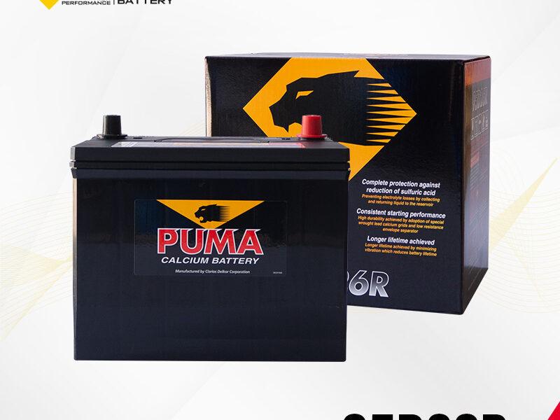 แบตเตอรี่รถยนต์ PUMA รุ่น 95D26R setbox