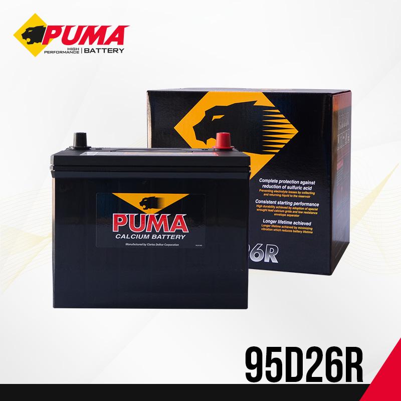 PUMA 95D26R