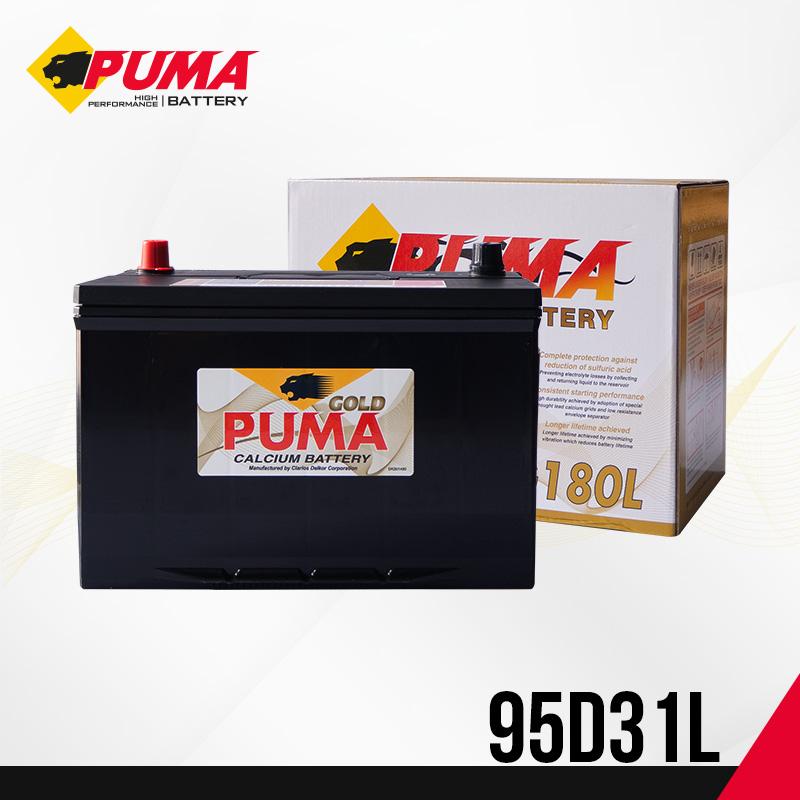 PUMA 95D31L (PG180L)