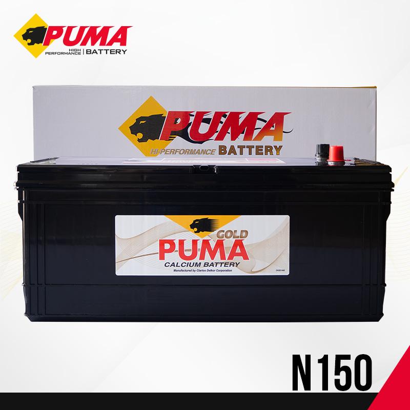 PUMA N150