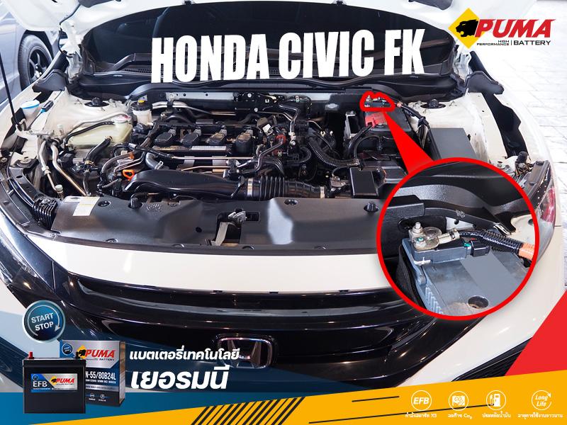 เซนเซอร์ขั้วลบแบตเตอรี่รถยนต์ honda civic fk