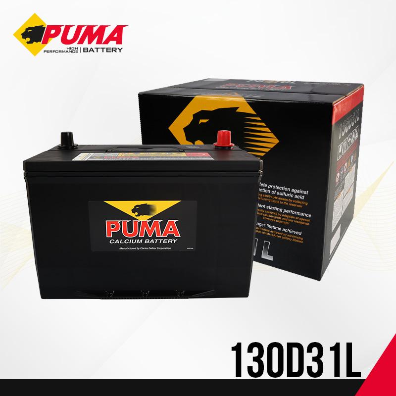 PUMA 130D31L (PB210L)