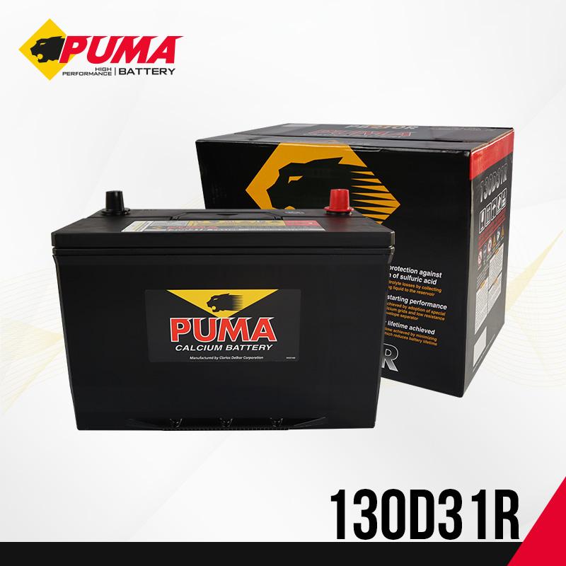 PUMA 130D31R (PB210R)